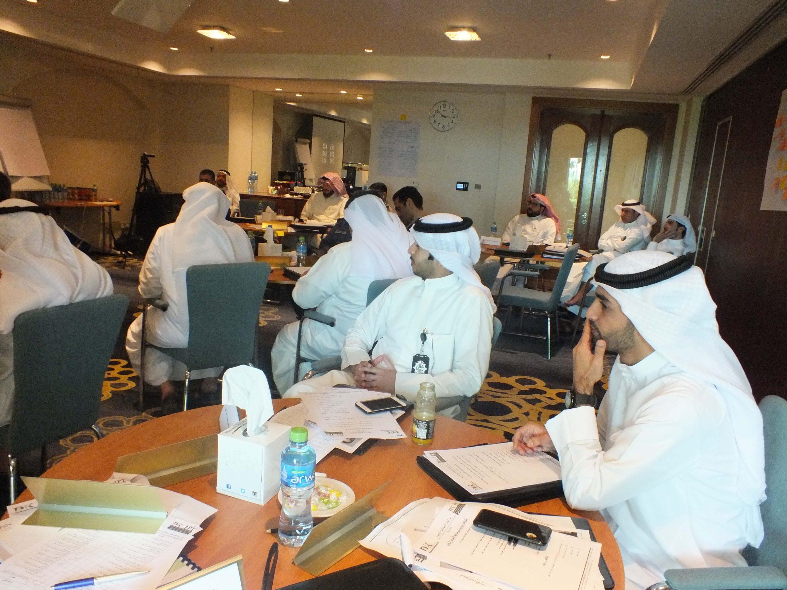 البرنامج التدريبي التخطيط الاستراتيجي